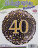 Picture of 40 th Balloons